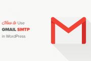 آموزش اتصال جیمیل به وردپرس جهت ارسال ایمیل از طریق smtp گوگل